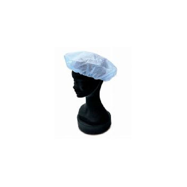 Disposable Non Woven Caps 100 Pieces