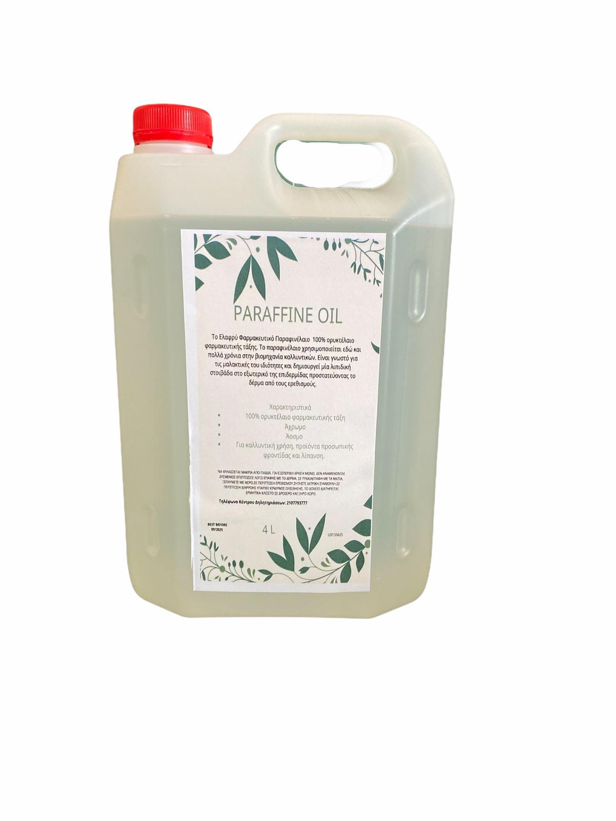 parafin oil